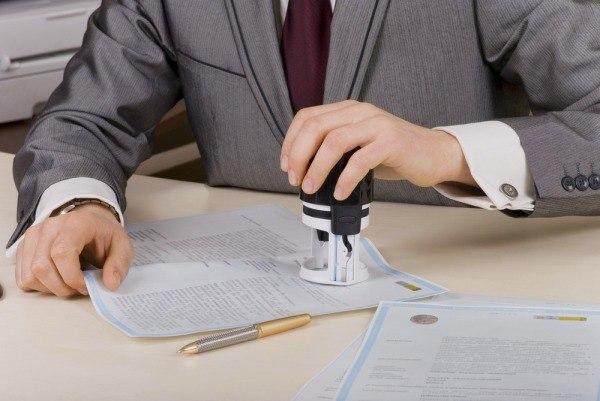 порядок совершения сделки с недвижимостью такое